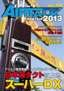 airtalk2013m