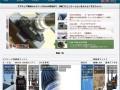 リニューアルされたコメット株式会社のWebサイト