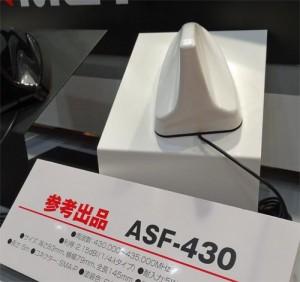 フィン形アンテナ・ASF-430。430~435MHzをカバー、耐入力は5W
