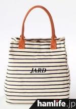 JARDが女性アンケート協力者にプレゼントする帆布タウンバッグ