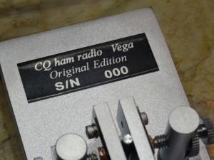 こちらもシリアルナンバー「000」というもの