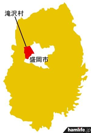 岩手県滝沢市(現・滝沢村)の位置。JARL Webより