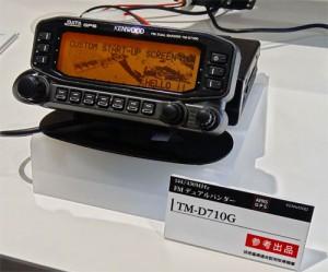 JVCケンウッドが参考出品したTM-D710G