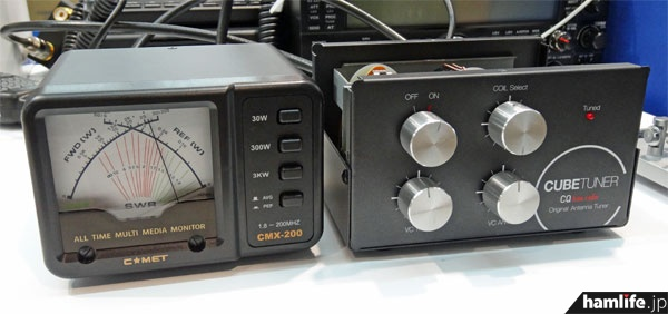 ハムフェア2013会場でのデモ風景。3.5~50MHz帯で使用可能