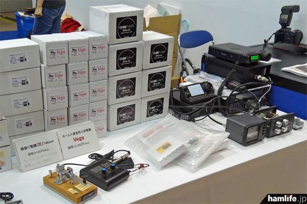 ハムフェア2013会場のCQ出版社ブースでは、オリジナル商品が多数販売され人気に。CUBE TUNERも少数だが先行販売された