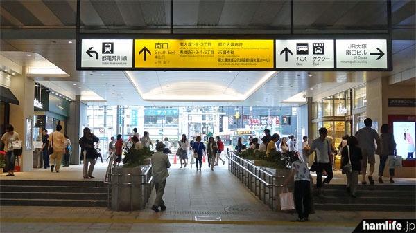 駅ビルの通路を経由して「南口」へ進む。外へ出たら、すぐ左折する