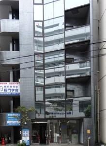 現在、JARL本部事務局が入居している、東京・巣鴨の第一松岡ビル。1~4階の4フロアを使用している