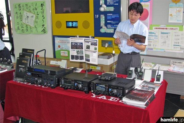 会場内に設けられた八重洲無線の展示コーナー=9月8日9時29分、宮城県大崎市