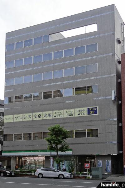 三菱東京UFJ銀行前から約2分で、この建物「大塚HTビル」の前に着く