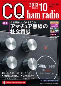 CQ201310G