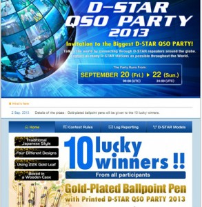 アイコムの海外向けサイトに特設された、D-STAR QSO PARTY 2013の告知