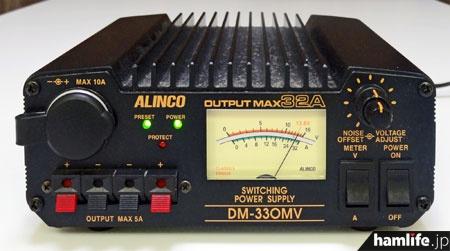 アルインコのスイッチング式電源、DM-330MV