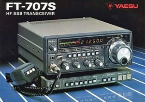 八重洲無線 FT-707Sのカタログ