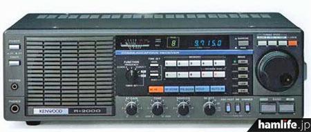 ケンウッドの通信型受信機、R-2000