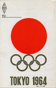 1964年の東京オリンピックの際、JARLが会員に斡旋した規格QSLカード(提供:JA1SWL)