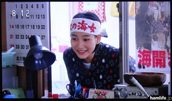 主人公の天野アキ(能年玲奈)が漁協の仮事務所を訪ねてきたシーン。右下にトリオ製の6mAM機、TR-1000が映っている。 (NHK「あまちゃん」の映像から)