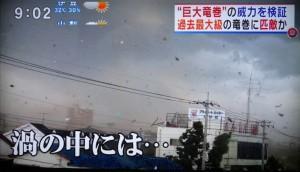 画面右側にそのタワーとアンテナ群が見える。すでに崩壊が始まっている(「とくダネ!」の映像から)
