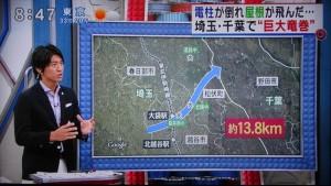 埼玉県から千葉県に至るまで、県境もまたいで竜巻は通過していった(「とくダネ!」の映像から)