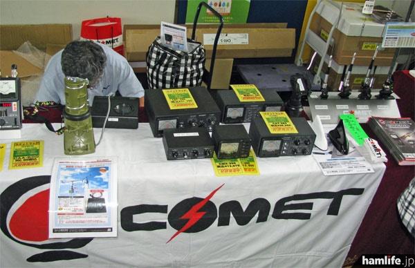 アンテナメーカーのコメットも展示コーナーを設置=9月8日9時48分、宮城県大崎市