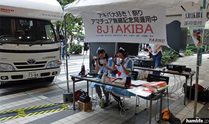 7月27~28日の「アキバ大好き!祭り2013夏」当日は、メイン会場であるベルサール秋葉原にダイヤモンド号を配置し、固定局を運用