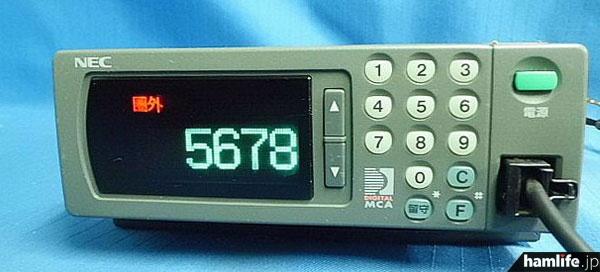 NECの1.5GHz帯デジタルMCA無線機、DC6E1B1-3A((過去のヤフオクに出品されていた画像より)
