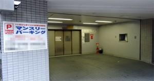 建物には立体駐車場が併設されているが、月極のみで時間貸しは行っていない