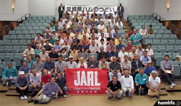 参加者全員での記念写真=9月8日10時42分、宮城県大崎市