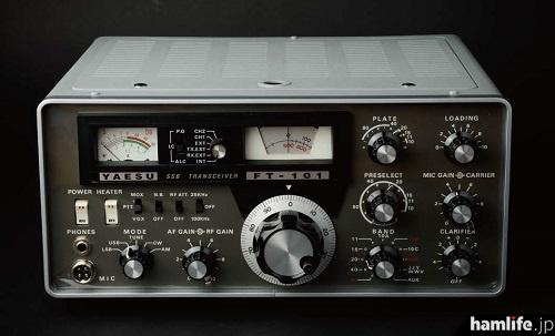 当時、誰もが憧れたFT-101、通称「ワンノーワン」!