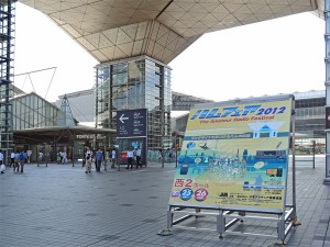 毎年、東京ビッグサイトで開催されているハムフェア。はたして2020年の東京オリンピックの影響は?