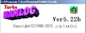 公開されたTurbo HAMLOG Ver.5.22b
