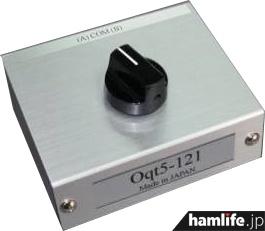 同軸2分配器切換器「Oqt5-121」