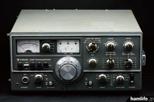 初代の10W機、TS-520Xは入門者に大人気だった