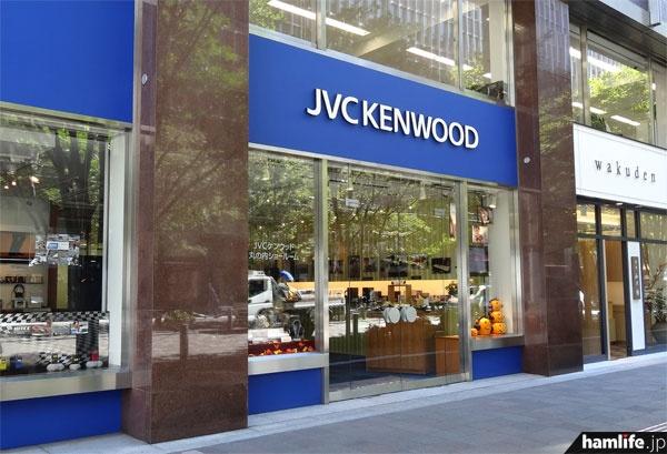 丸の内(日比谷)の老舗オフィスビル「新国際ビル」1階にある、JVCケンウッド丸の内ショールーム