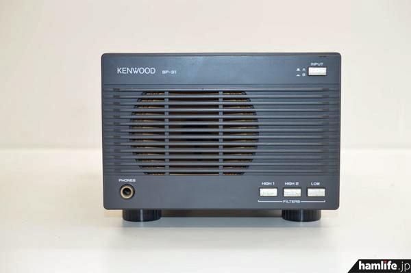 別の売却物件として外部スピーカーのSP-31も登場。こちらは見積価額は100円だ(Yahoo!官公庁オークションより)