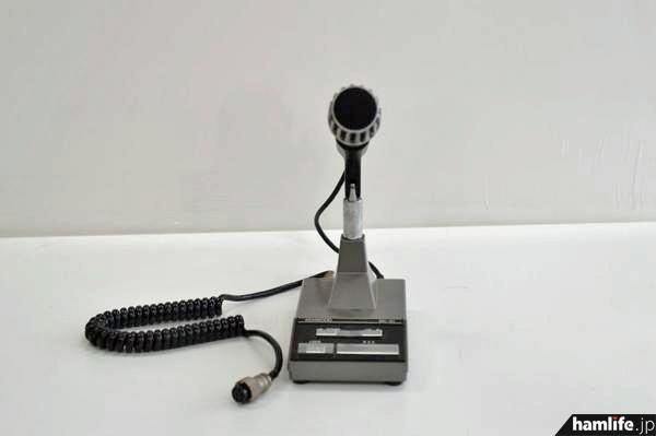 別の売却物件として登場したスタンドマイクのMC-60。見積価額は100円だ(Yahoo!官公庁オークションより)