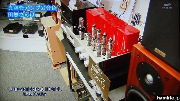 真空管アンプ・Super12でエルビス・プレスリーの名盤を試聴(テレビ朝日「若大将のゆうゆう散歩」より)
