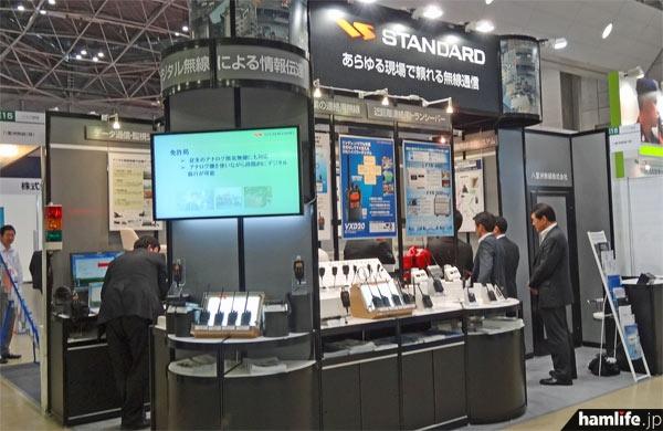 「危機管理産業展2013」の八重洲無線ブース。同社の豊富な業務用無線機のラインアップを一堂に展示。さらに業種別の活用提案やデモンストレーションを行っていた
