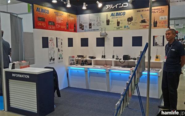 「危機管理産業展2013」のアルインコブース。消防デジタル無線受令機のほかに、特定小電力無線機、デジタル簡易無線機などを展示