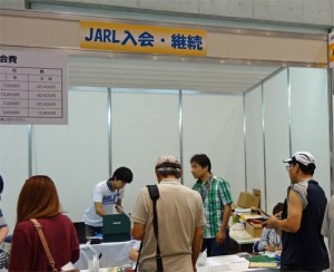 ハムフェア会場に設置された、JARLの会費受付コーナー。会期中は多くのハムが会費の支払いに訪れる=2012年8月撮影