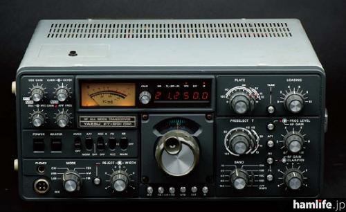 当時の技術の粋を結集して八重洲無線が世に送り出した高級モデル「FT-901DM」