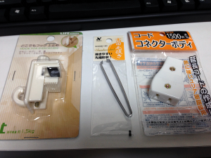 (1)100円ショップで購入した部品。左からフック止め、毛抜、ACコンセント延長ジャック