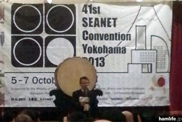 ガラパーティーで挨拶する、SEANETコンベンション協会の会長、JA1BRK 米村太刀夫氏
