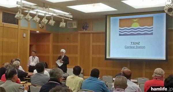 10月7日朝にナビオス横浜で開催されたセミナー「キリバス共和国のT32AZ Seanet contest stationについて」