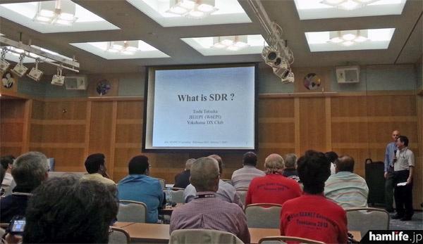 JH1EPIによる「What is SDR?」のセミナー風景