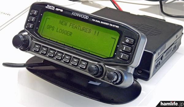 ハムフェア2013会場で参考出品されたTM-D710G=2013年8月24日撮影