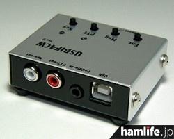 抽選で5局に当たる「USBポート接続型アマチュア無線用インタフェース:USBIF4CW(サイドトーン機能なし)」