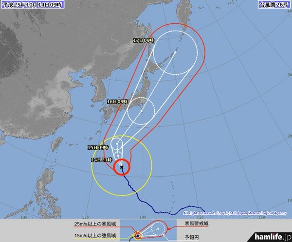 気象庁が14日午前9時に発表した、台風26号の72時間進路予想図