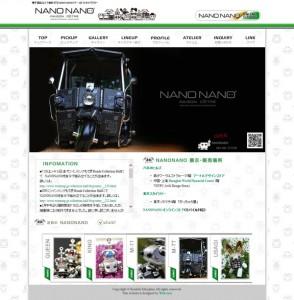 NANONANOの公式Webサイト。アマチュア無線家を魅了するキャラクターや写真が満載だ