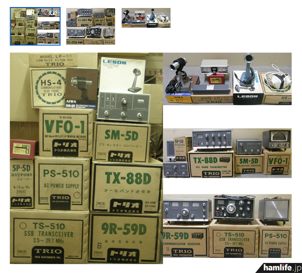 経年変化の少ない、美しい元箱付き、オリジナルの取扱説明書付きの無線機セット13点がヤフオクに登場(ヤフオクの画面から)