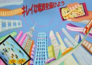 総務大臣賞を受賞した愛知県一宮市立中部中学校3年生・河合菜穂さんの作品(同Webサイトから)